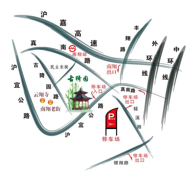 2018上海古猗园迎春活动游玩攻略