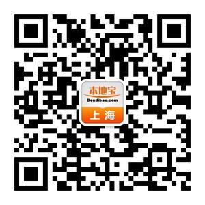 2018上海影视乐园春节活动 | 寻味中国年