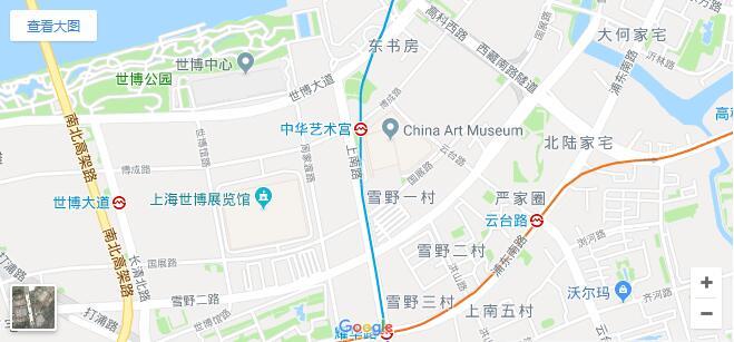 2018中华艺术宫漆缘绘画作品展免费开放
