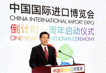 2018中国国际进口博览会举办地:上海国家会展中心