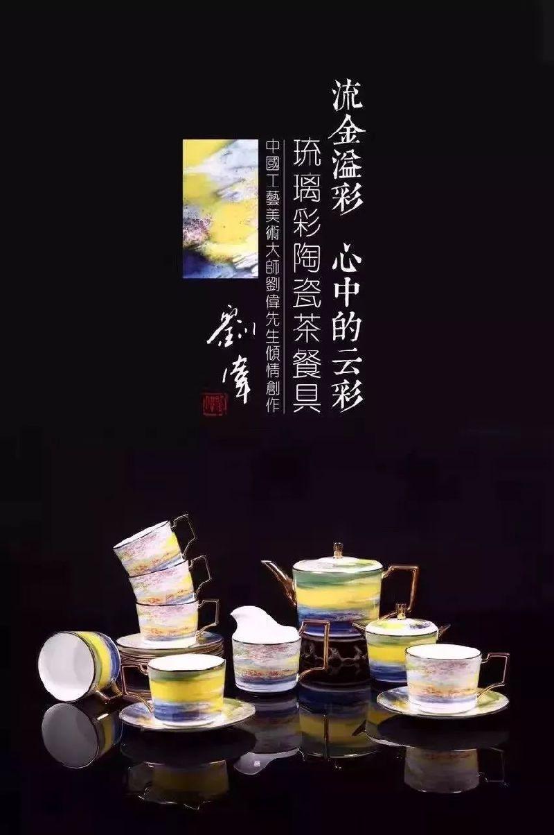 2018上海宝山三八节活动一览  (图)
