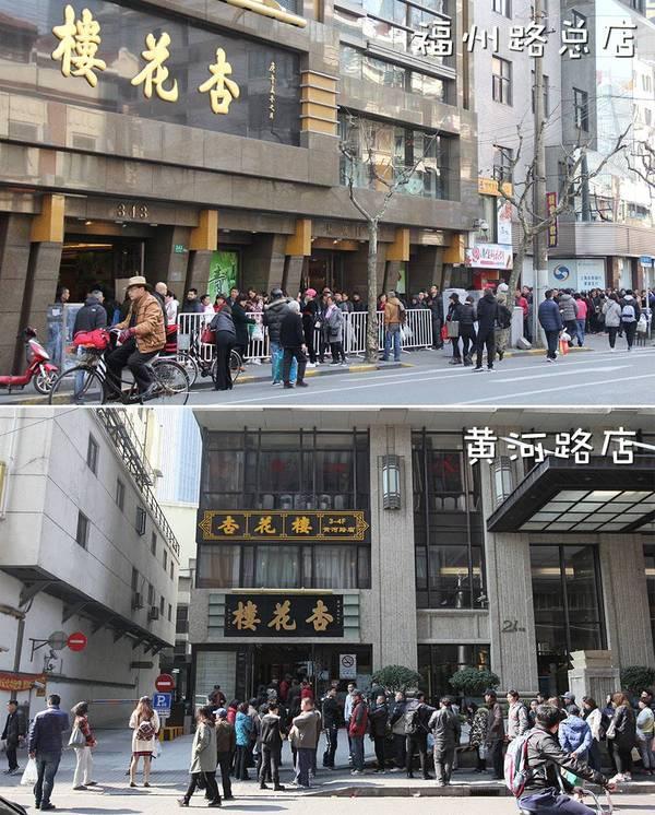 上海杏花楼集团官网_上海杏花楼网红青团购买攻略 (门店+网购方式)