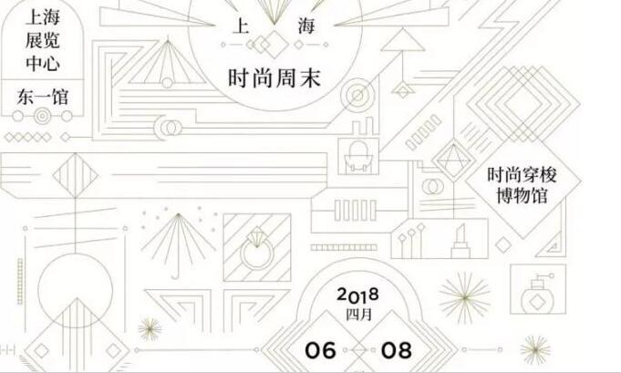 2018法国透明内衣走秀_2018年02月06日11:09来源:中国内衣时尚网