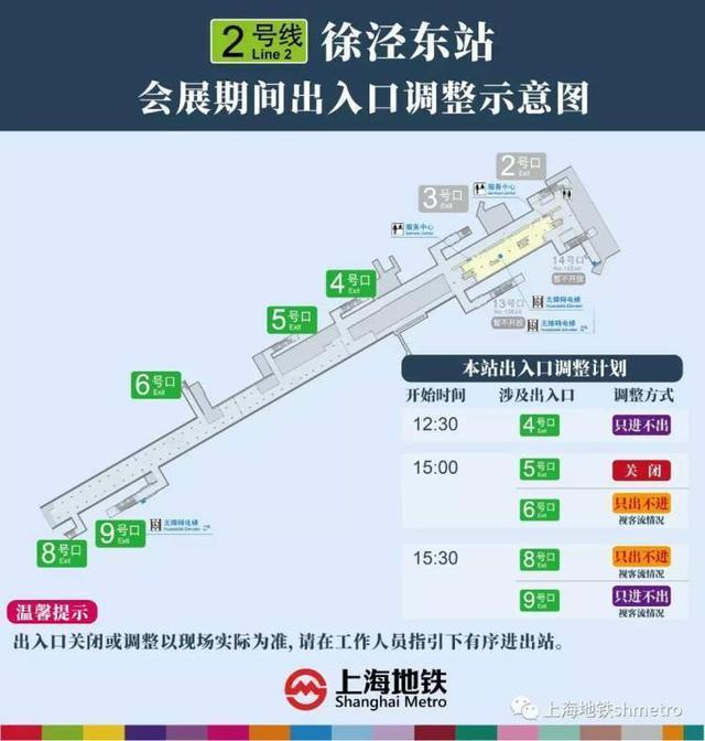2018天下医药展上海举办 新增两条免费公交短驳
