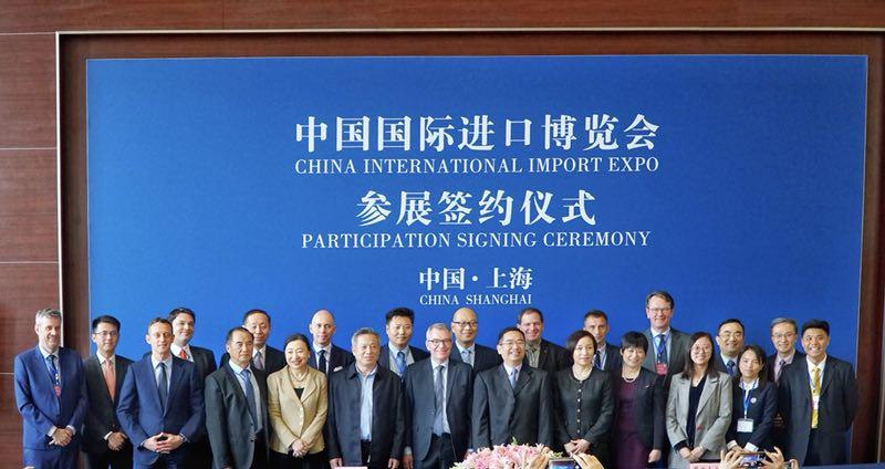 22家全球行业龙头企业签署参加首届中国进口博览会