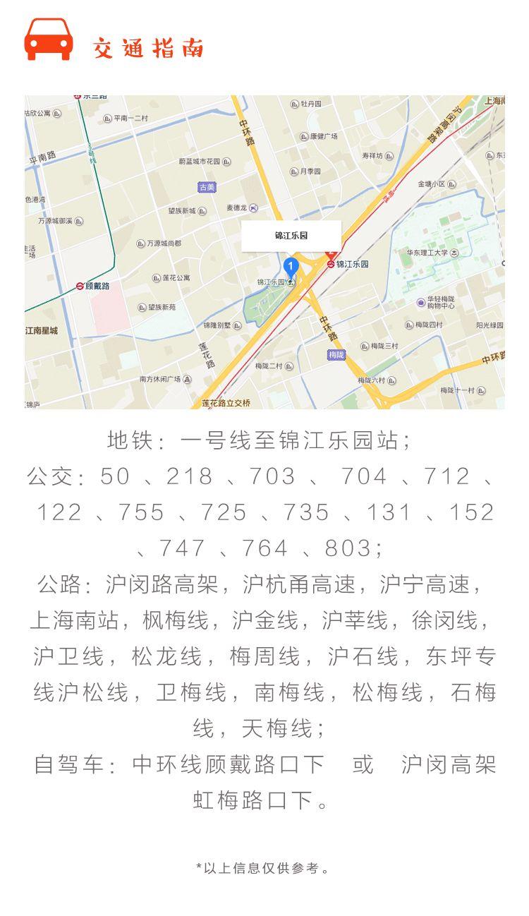 2018锦江乐园端午节活动攻略 | 门票特惠39.9元