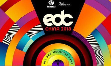 上海五一音乐节