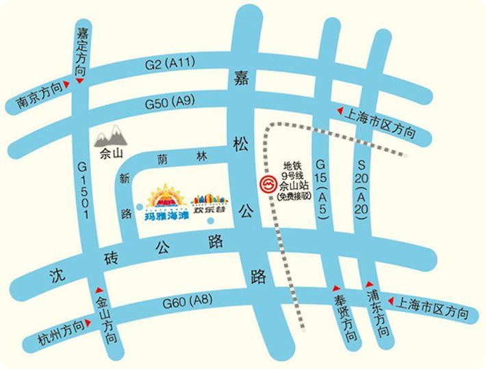 2018上海欢乐谷六一气球嘉年华活动 | 附门票 交通