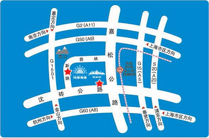 2018上海欢乐谷五一活动攻略 | 附门票地址交通
