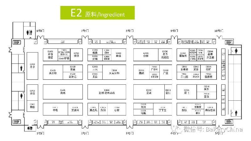 2018上海国际烘焙展展馆及展区分布图