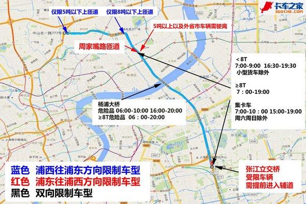 老司机呕血之作上海城区货车禁行盘点