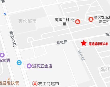 上海奉贤海湾镇城市展示馆正式开馆 免费参观