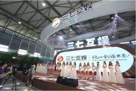 2018上海ChinaJoy展商名单 (更新中)