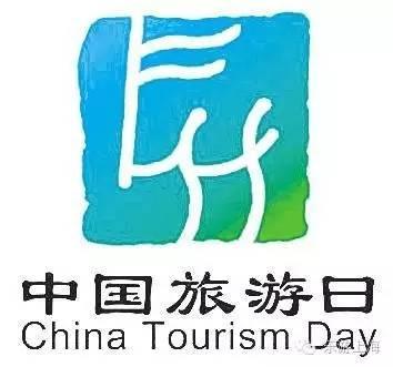 2018年5.19中国旅游日上海景点半价优惠(名单)