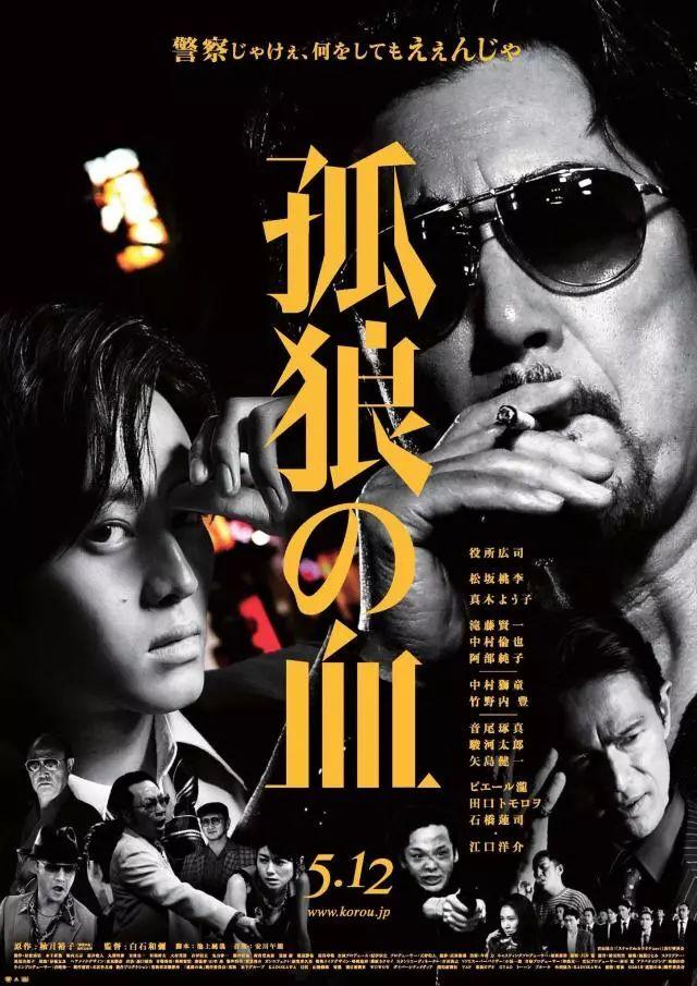 2018上海电影节首批日本片单公布 四部影片国际首映