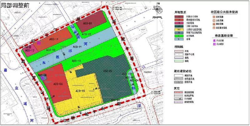 上海嘉定三块土地规划将有调整 属社会租赁