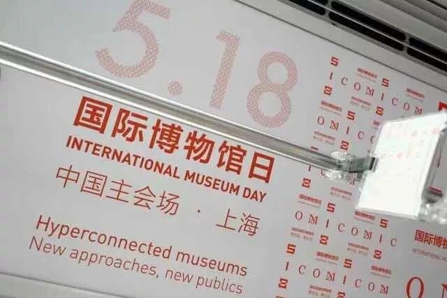 上海地铁10号线橙色新列车表态 开启神奇的博物馆之旅