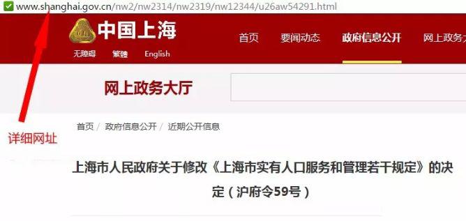 上海学车需要居住证吗?没有居住证怎么办?插图(1)