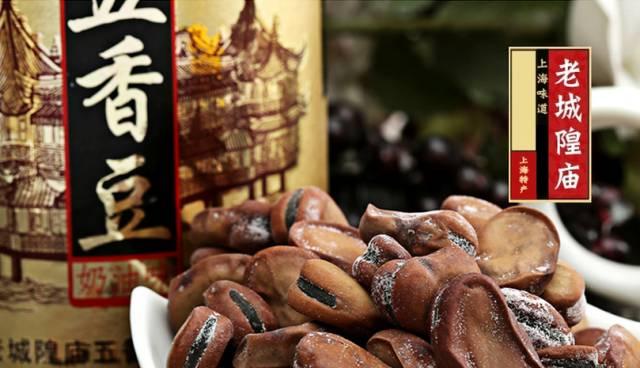上海有什么特产可以带回家 上海特产大盘点