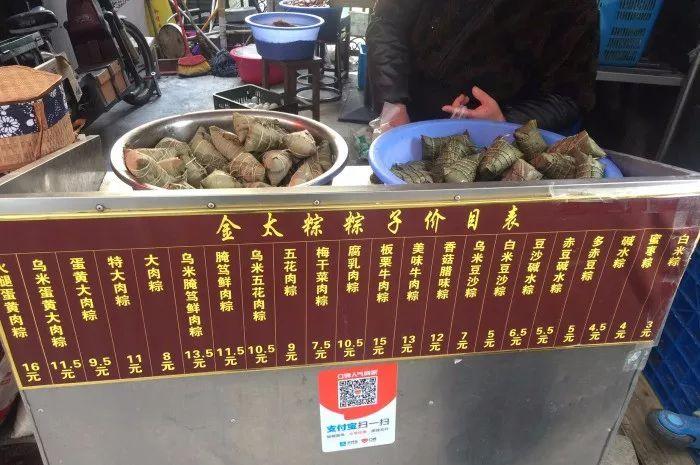 2018端午节上海食粽指南 | 尝一尝哪家最好吃