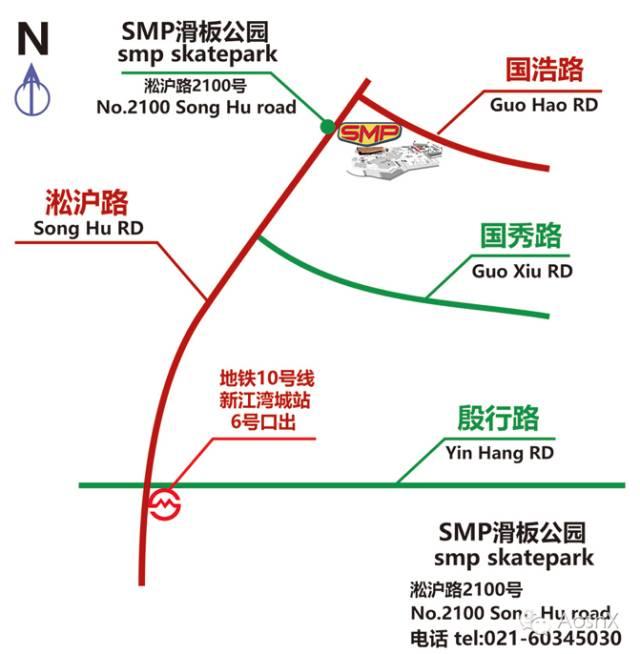 2018上海极限音乐狂欢节门票 时间 地点
