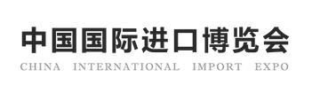 2018中国国际进口博览会个人能进去参观吗?