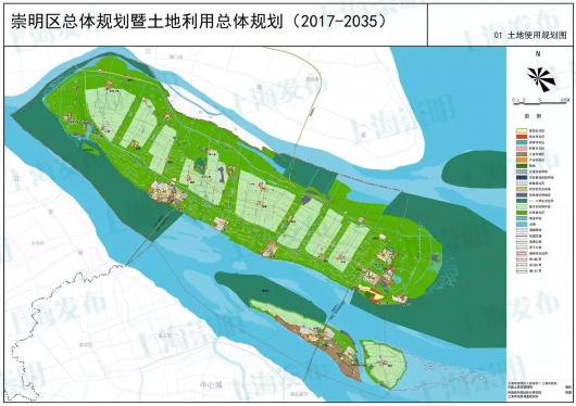 上海崇明2035年总体规划发布  未来崇明会变什样?