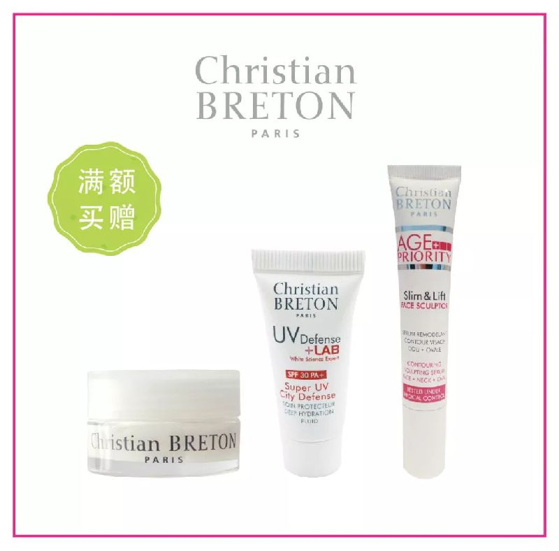 伊势丹百货夏季化妆品节精选推荐