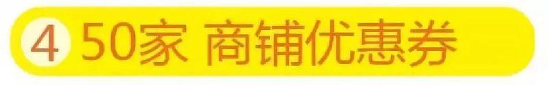 文峰百货六一超级折扣合集 鞋服玩具7折
