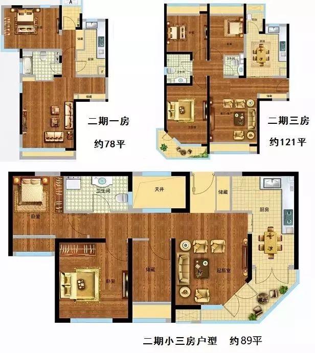 上海陆家嘴锦绣前城人才公寓二期租房报名启动 快来报名