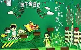 2018上海端午节活动 大世界端午嘉年华等你来