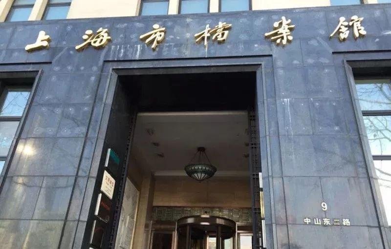 上海外滩建筑群免费预约入口 | 附名单