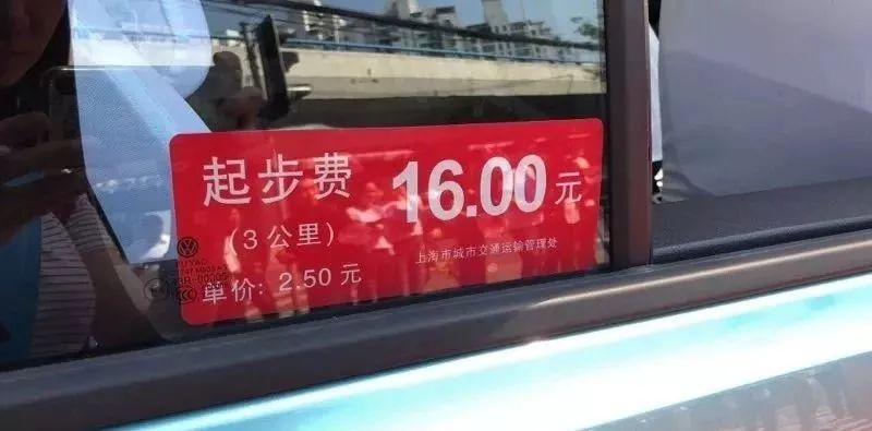 上海开通7座出租车 内部宽敞还可以上网还不涨价