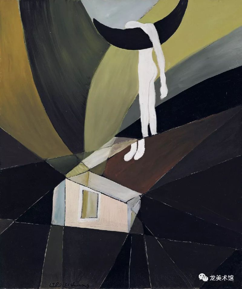 龙美术馆举办中国当代艺术四十年展 门票开售
