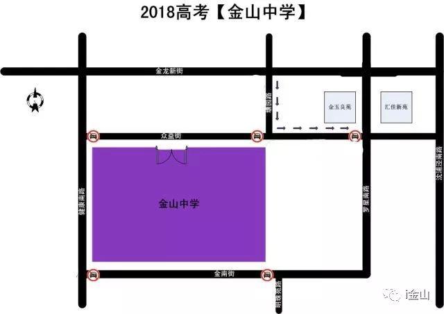 2018上海高考部分路段交通管制 上海高考限行路段汇总