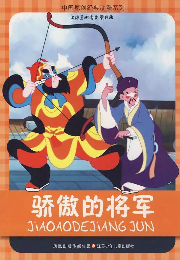 中国动画展亮相嘉博 那些年我们一起看过的动画片