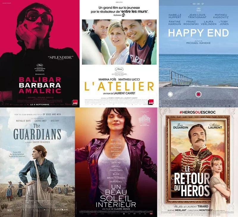 2018上海国际电影节法国电影之窗片单公布