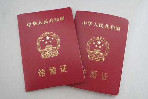 上海民政局:2018年6月9日 全市暂停婚姻登记办理