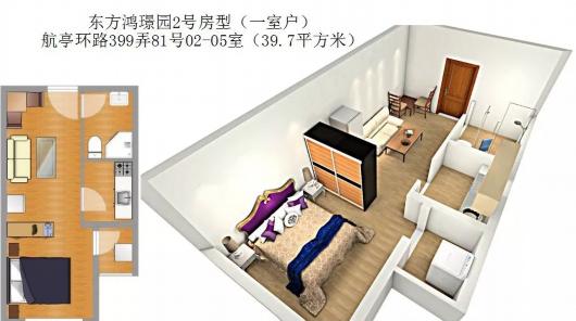 浦东新增两个公租房项目 6月13日起开始选房
