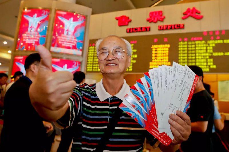 2018上海电影节开票破纪录 58分钟23万张