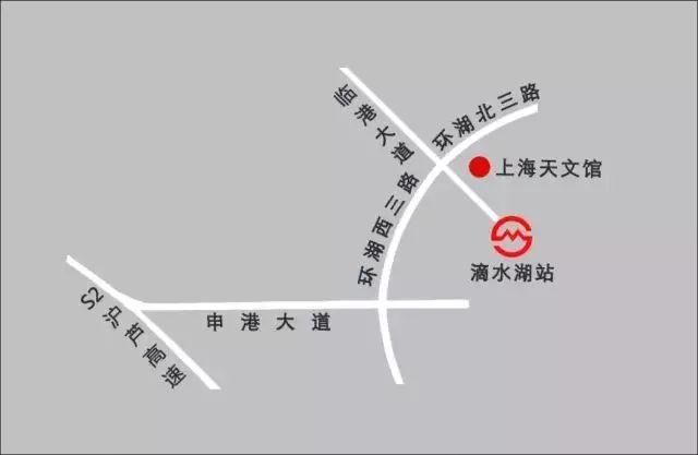 全球最大天文馆上海天文馆大悬挑卸载完工 初见雏形
