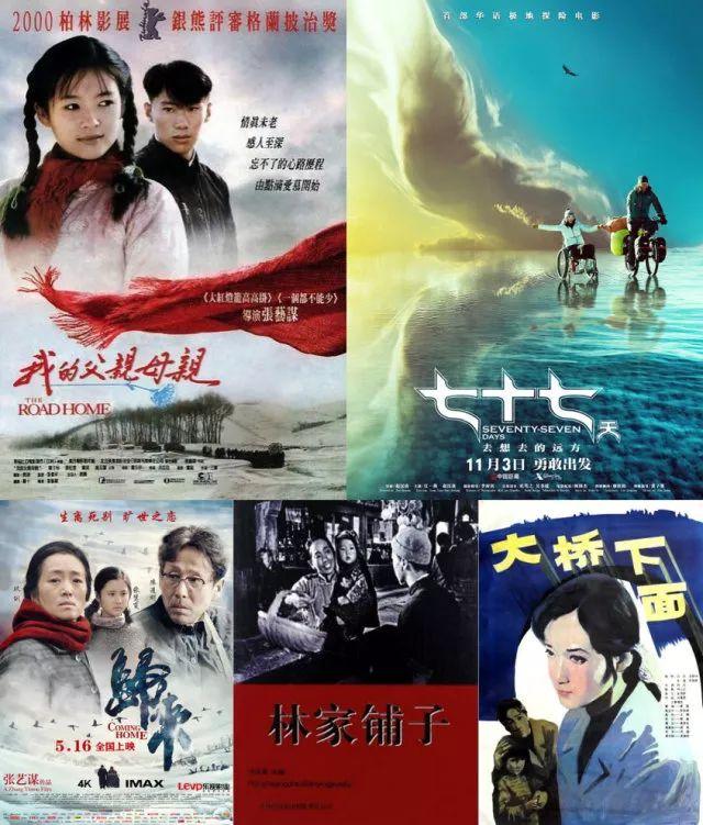 2018上海电影节公益电影放映排片表 电影讲座