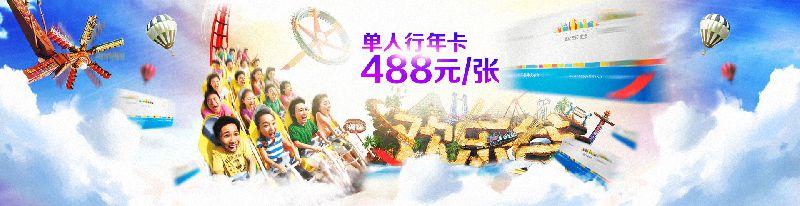 2018上海欢乐谷端午节游玩攻略 | 附门票+交通