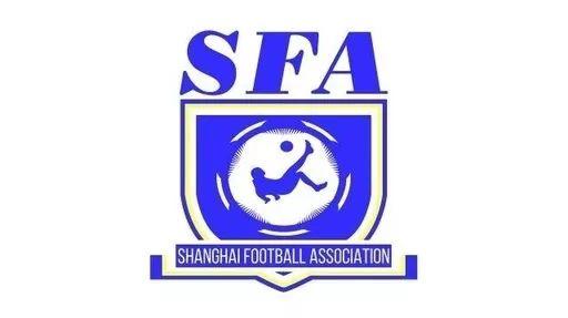 上海足协招聘一批工作人员 即日起报名