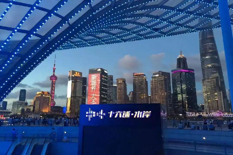 上海黄浦区世界杯看球好去处 (图)