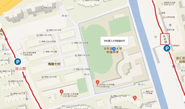 2018上海中考6月16日举行 考点周边限行交通管制一览