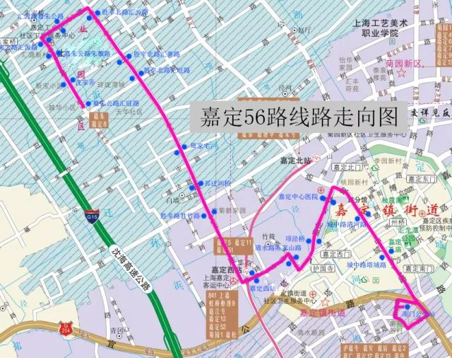 上海嘉定56路公交线路延长末班车时间 出行更方便