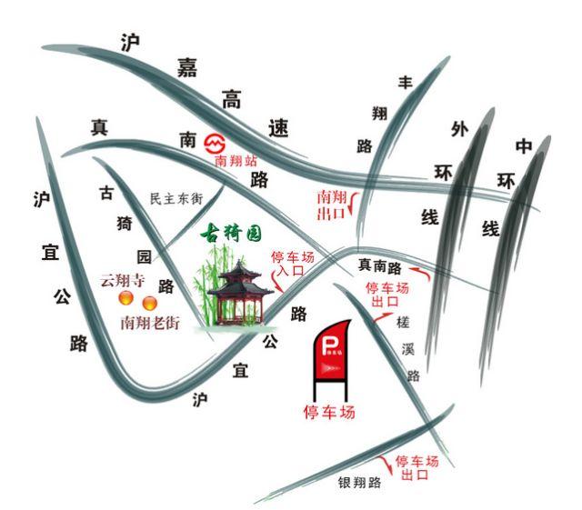 2018上海荷花睡莲展开幕 600余品种亮相
