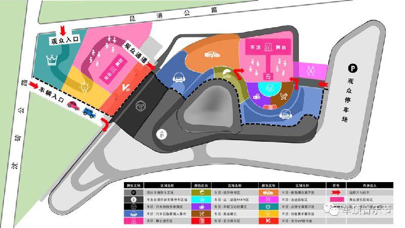 2018上海车顶音乐节演出时间安排