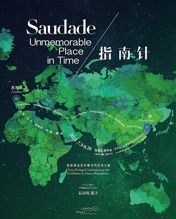 上海7月展览 | 指南针展时间+地点+门票